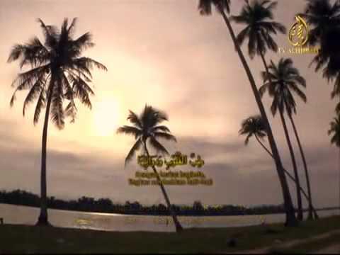 Selawat Syifa (Lirik & Makna)