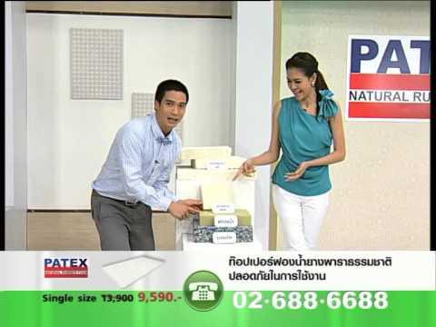 Patex : Natural rubber foam