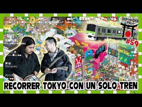 RECORRIENDO TOKYO CON UN SOLO TREN [LJAP 59]