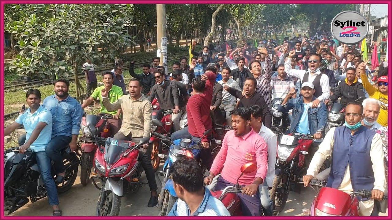 Sylhet... Fenchuganj On The Highway Of Development | Mahmud Us Samad Chowdhury