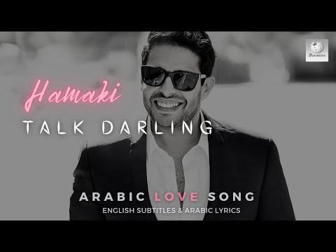 Mohamed Hamaki - Say and Talk - Arabic Love Song