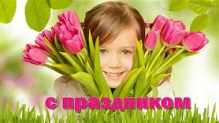 Евгений курский голуби 8 марта