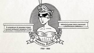 Вежливые Русские - Какие герои в России? (Серия 14)