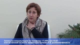 видео Аксиальная грыжа пищеводного отверстия диафрагмы 1 степени: симптомы и лечение