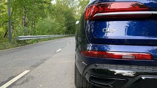 Audi Q7 - когда 249 сил едут как 349! Разгон 0 - 100