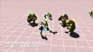 Dragon Nest: Silver Hunter Skill Video