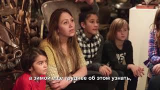 «Наша американская история» - эпизод 12