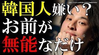 チャンネル登録お願いします! https://www.youtube.com/c/neetsokuho ―...