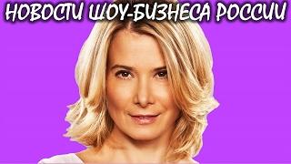 Юлия Высоцкая стала ведущей передачи о благоустройстве дома. Новости шоу-бизнеса России.