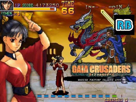 1999 [60fps] Gaia Crusaders 4421450pts Kohen ALL