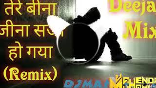 DJ Mahendra muhami Jabardasth song