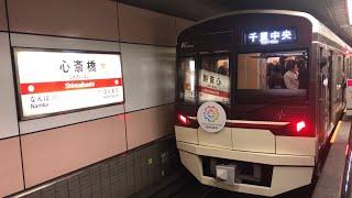 大阪市営地下鉄  心斎橋駅歩き撮り  2018.03.31 Osaka Municipal Subway Shinsaibashii Station Walking Shot