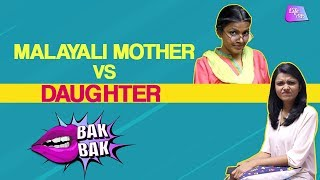 Malayali Mom Vs Daughter | BakBak