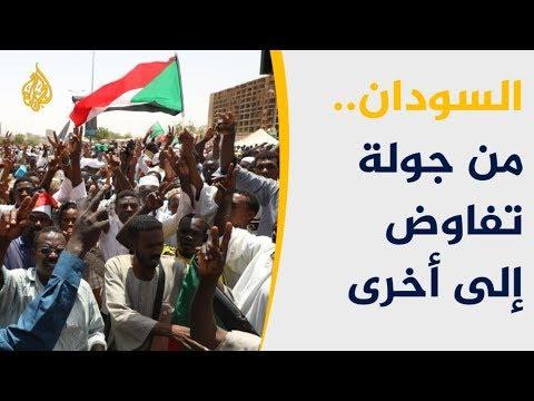 السودان.. آمال ترحل من جولة تفاوض إلى أخرى  - نشر قبل 10 ساعة