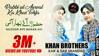 Download Video Hazoor Aye Bahar Aai || Saif Miandad And Kaif Miandad || New Naat || Malkoo Studio MP3 3GP MP4
