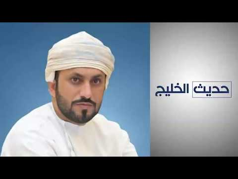 عضو مجلس الشورى العماني: الا?نسان ا?ولى من الاقتصاد  - 20:59-2020 / 5 / 30