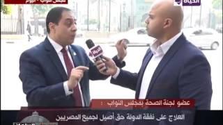 شاهد.. تفعيل قانون التأمين الصحي الشامل على المصريين بداية العام المقبل