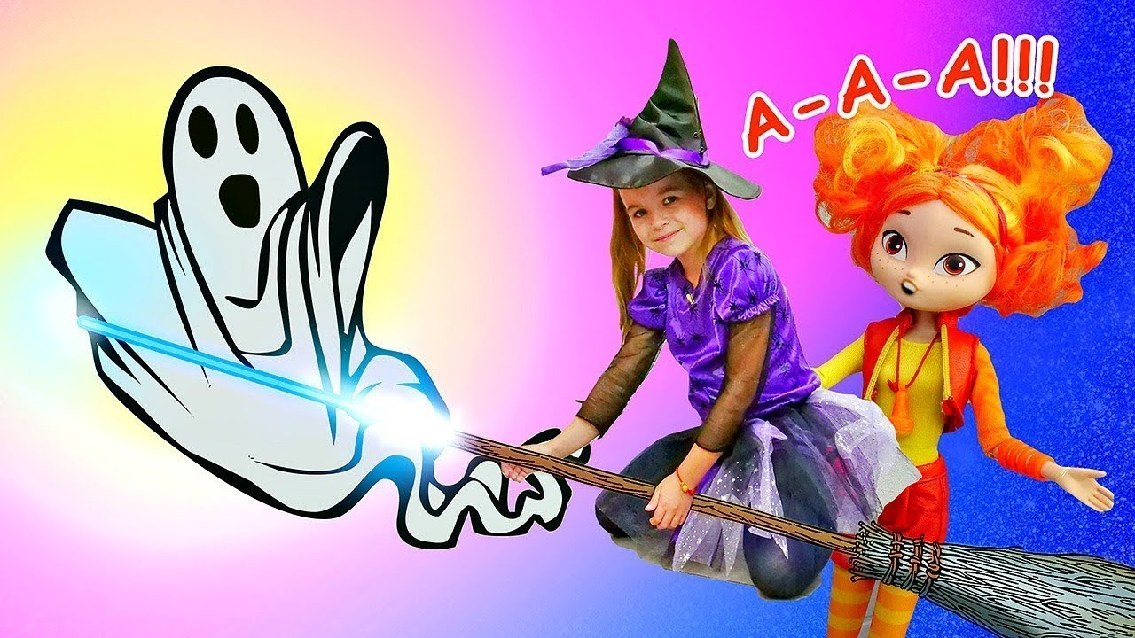 Сказочный патруль: Аленка летает на метле - Хэллоуин с ...
