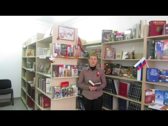 Изображение предпросмотра прочтения – АнжеликаЛеонова читает произведение «Комбат» Ю.В.Друниной
