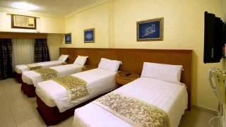 فندق دار الايمان السد مكة المكرمة