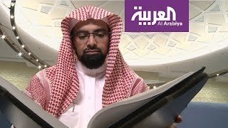 ورتل القرآن: القارئ ناصر القطامي