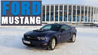 Ford Mustang V 2012 отзыв владельца I Форд Мустанг обзор автомобиля I Тест-драйв маслкара