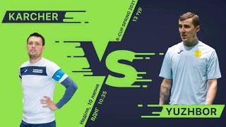 Полный матч Karcher 1 2 FC Yuzhbor Турнир по мини футболу в городе Киев