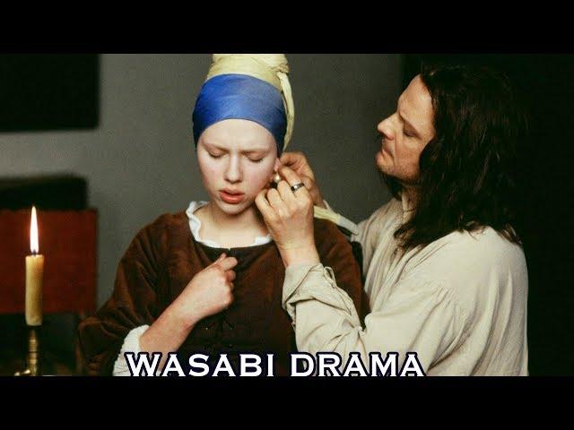 【哇薩比抓馬】最強cosplay原來出自這部電影,打個耳洞都能拍的色氣滿滿,太會撩了《戴珍珠耳環的少女》Wasabi Drama