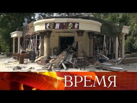 Стали известны новые детали громкого убийства главы ДНР Александра Захарченко.