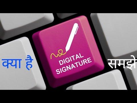 Digital Signature Kya Hai || Importance Of Digital Signature || Keep Yourself Safe
