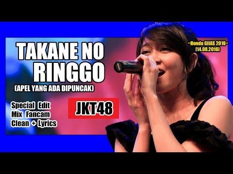 JKT48 Team J - Takane no Ringo @ Honda GIIAS 2016 [14.08.2016] [Clean + Lirik]