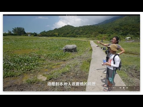Lantau is Hong Kong's Most Beautiful Island and Deserves Protection 香港最美島嶼 — 大嶼山愛守護 勿摧毀