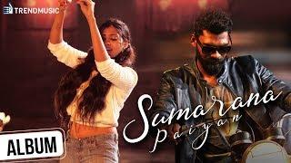 Sumarana Paiyan Album Song   Kuhasini   Kevi J   Valentine's Day Special   TrendMusic