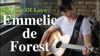 Смотреть клип Emmelie De Forest - Soldier Of Love