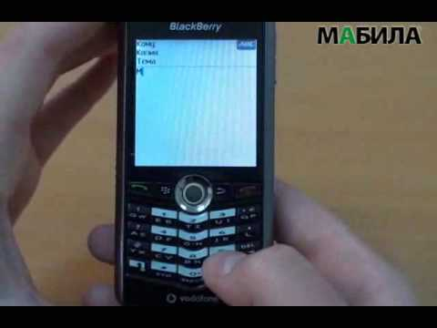 Видеообзор BlackBerry Pearl 8100