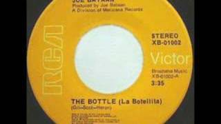 Joe Bataan - The Bottle (La Botellita)