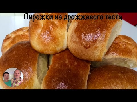 Пирожки из дрожжевого теста))) Очень вкусные пирожки с начинками))