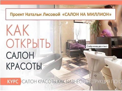 Комплексный маркетинг по всей России: СМС, Viber, WhatsApp
