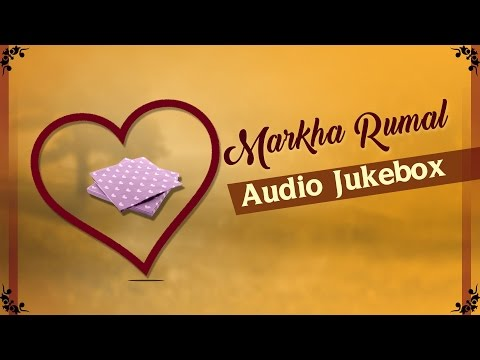 Santhali Romanctic Song | Markha Rumal | AUDIO JUKEBOX | 2017 New Album Song | Gold Disc