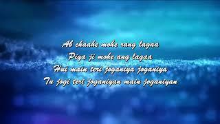 joganiyan-lyrics-video