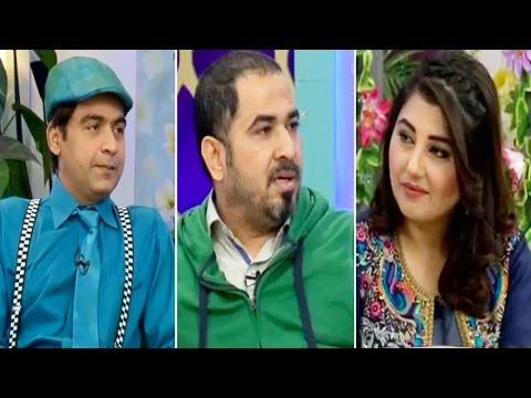 Satrangi - 18 January 2017 | Express Entertainment
