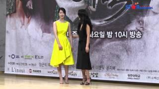 製作発表会の映像 - イム・ジヨン,ユン・ジンソ…