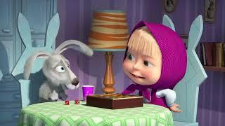 Маша та Ведмідь: Мухлюем потихеньку! (🎱 Кульки та кубики) Masha and the Bear