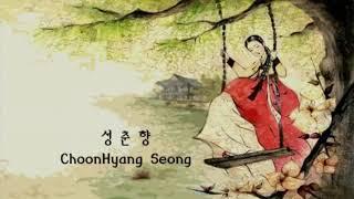 """2016 세계문화댄스페스티벌 동상 """"춘향"""""""