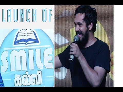 Smile Kalvi & Annam Pahirnthidu Launch   Settai on Live   Smile Settai