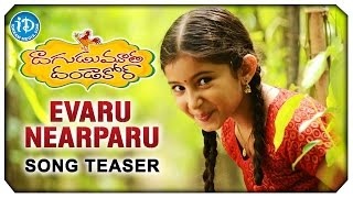 Evaru Nearparu Song - Dagudumootha Dandakor Movie | Rajendra Prasad | Sara Arjun | Krish
