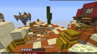 Minecraft MINI Games CEREBUS Играем против дюперов ! BED WARS часть 2