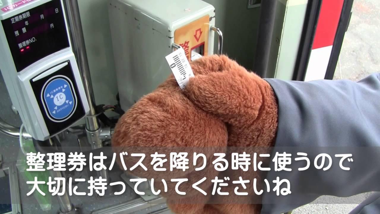 沖縄 バス suica