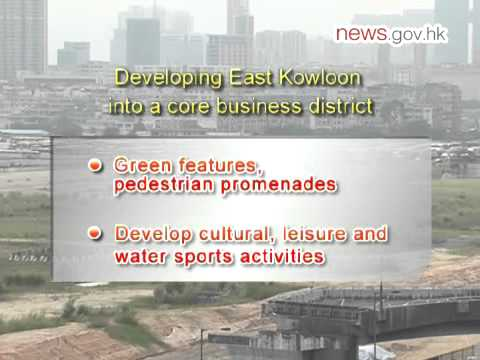 East Kowloon to become core business district(12.10.2011)