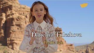 Daneliya Tuleshova – «Өзіңе сен» | Seize the time
